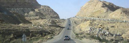 Oman Rundreisen © B&N Tourismus